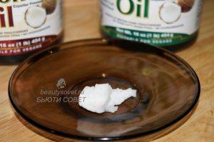 твердое кокосовое масло iherb