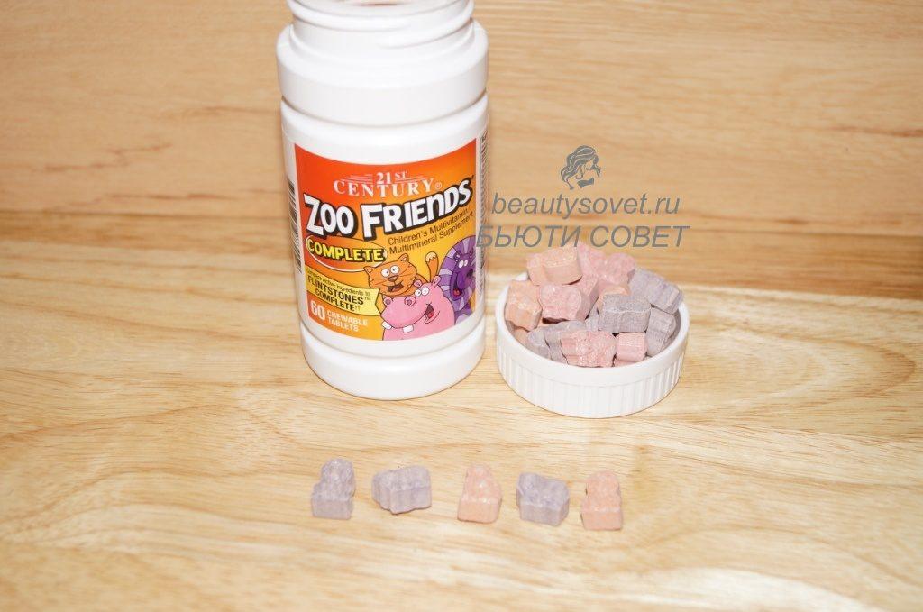 витамины детские iherb