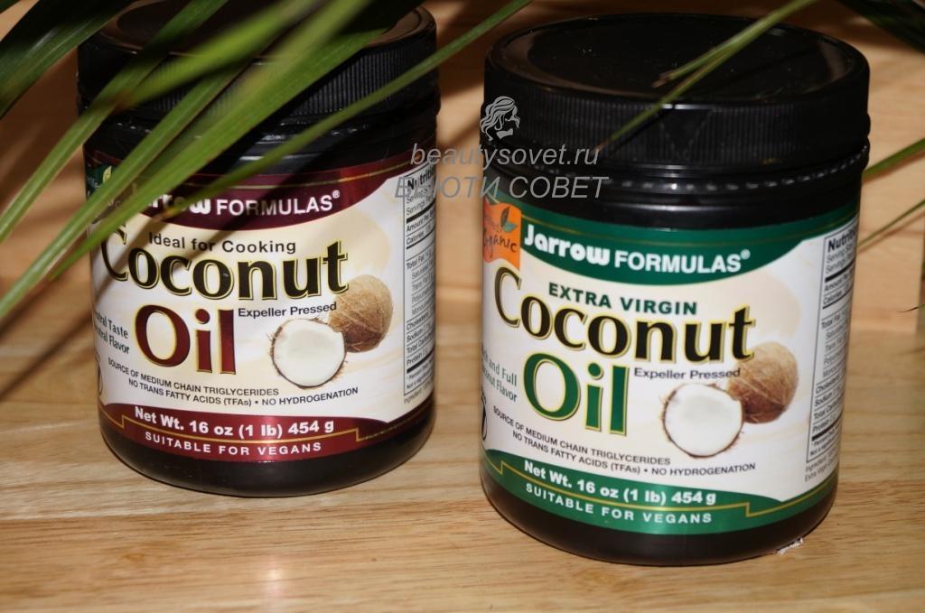 Органическое кокосовое масло Jarrow Formulas. Отзыв.