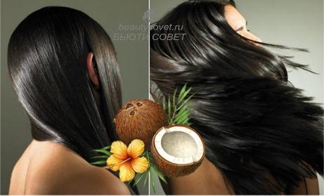 Кокосовое масло для волос и тела.