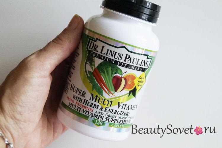 Витамины Лайнуса Полинга (Linus Pauling) отзыв
